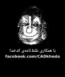 دانلود برنامه آفتابه Aftabe v1.4.3 اندروید