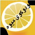 دانلود برنامه سودکوی میوه ای Fruit Sudoku v1.2