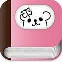 دانلود برنامه فرهنگ لغت شکلک ها Emoticon Dictionary v6.4.13 اندروید