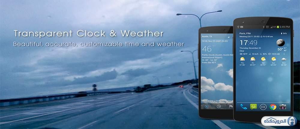دانلود برنامه ساعت و آب و هوا شفاف Transparent clock & weather 5.0.2.1 اندروید
