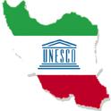 دانلود برنامه میراث ایرانی Iran Unisco v1.1