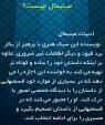 دانلود برنامه مینیمال مهدوی اندروید Minimal Mahdavi v1.0.0