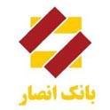 دانلود برنامه همراه بانک انصار اندروید Ansar Mobile v3.2.4