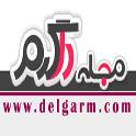 دانلود برنامه مجله دلگرم اندروید Delgarm v1.0