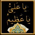دانلود برنامه دعای ماه رمضان اندروید Doa Ramezan v1