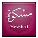 دانلود برنامه ۴۰۰۰ حدیث موضوعی اندروید Meshkat v3.0