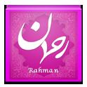دانلود برنامه سخن عاطفی خدا اندروید Rahman v1.0