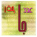 دانلود برنامه عدد رقم جا اندروید Adad Ragam Ja v1.1