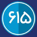 دانلود برنامه بازی و ریاضی اندروید Math Game v1.0.1