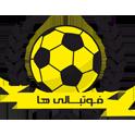 دانلود برنامه آموزش تخصصی فوتبال (دانشنامه کامل) اندروید Daneshname Football v1.2