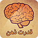 دانلود برنامه قدرت ذهن اندروید Mind Power v1.0