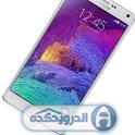 دانلود رام رسمی اندروید ۴٫۴٫۴ برای Galaxy Note 4 نسخه SM-N910s