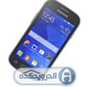 دانلود رام رسمی اندروید ۴٫۴٫۲ برای Galaxy Ace Style نسخه SM-G313H