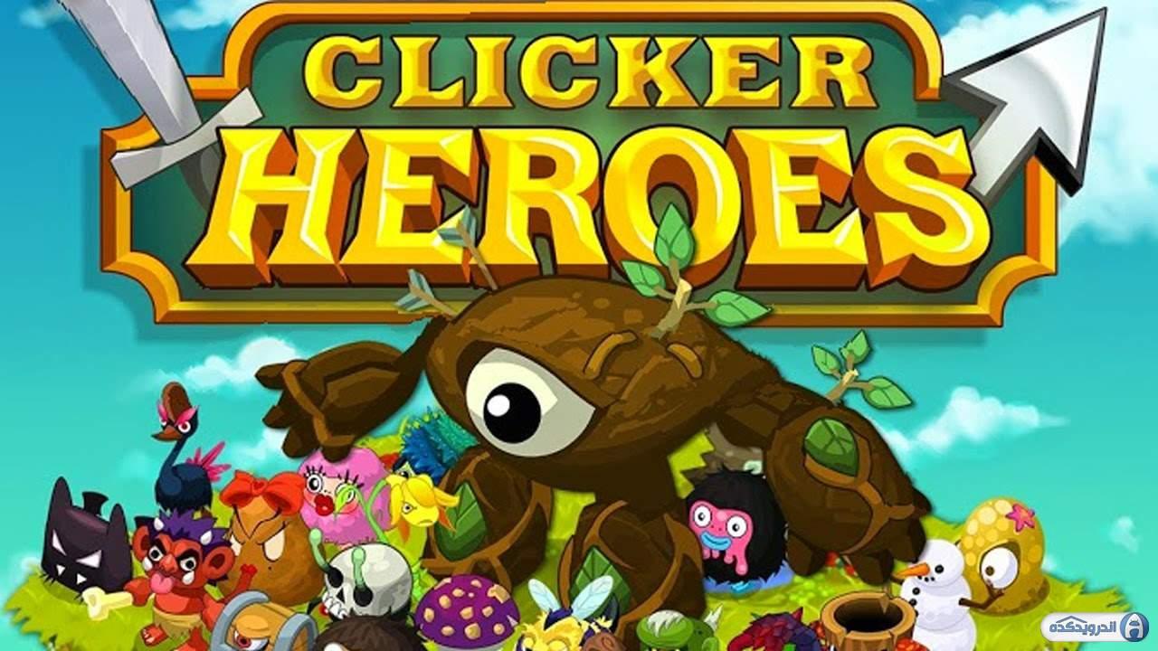 دانلود بازی قهرمانان کلیکر Clicker Heroes v2.7.1 اندروید - همراه نسخه مود + تریلر