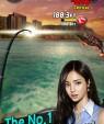 دانلود بازی ماهی های وحشی Ace Fishing: Wild Catch v6.4.1 اندروید