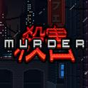 دانلود بازی قاتل پیتر مورهد Peter Moorhead's Murder v1.0 اندروید – همراه دیتا + تریلر