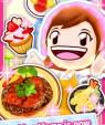دانلود بازی پیش به سوی آشپزی COOKING MAMA v1.67.1 اندروید