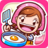 دانلود بازی پیش به سوی آشپزی COOKING MAMA v1.58.1 اندروید + تریلر