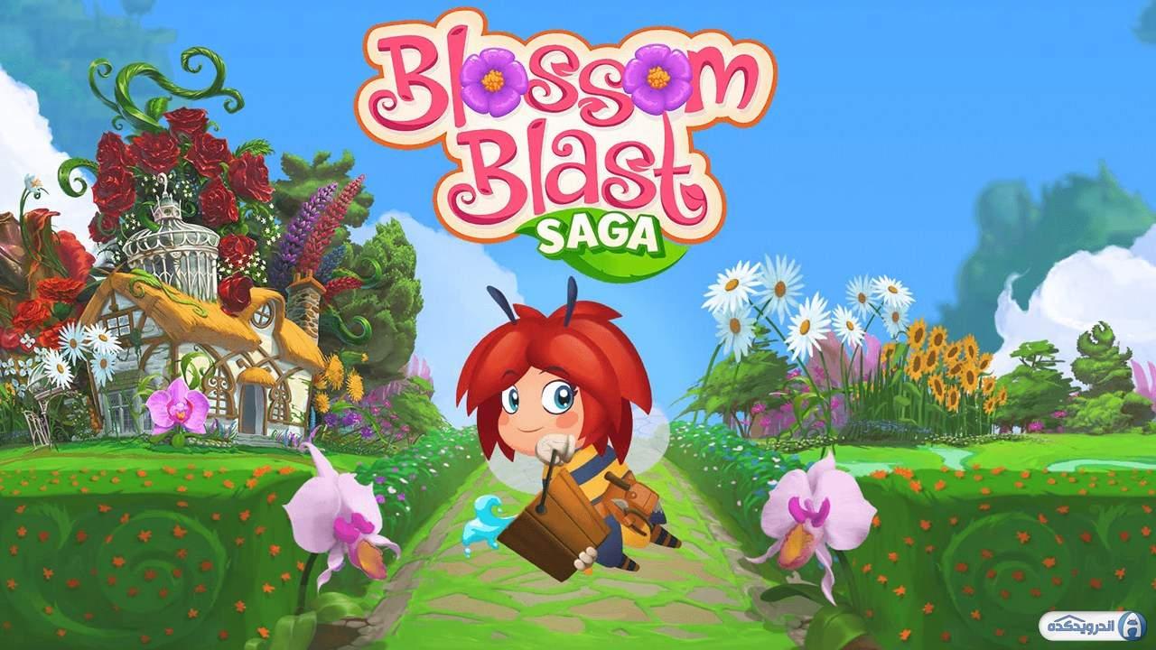 دانلود بازی حماسه انفجار شکوفه Blossom Blast Saga v82.0.1 اندروید