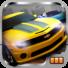 دانلود Drag Racing 1.7.79 بازی مسابقه شتاب اندروید + مود