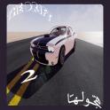 دانلود بازی دریفت ۲ – The Drift 2 v1.0 اندروید – همراه دیتا + تریلر