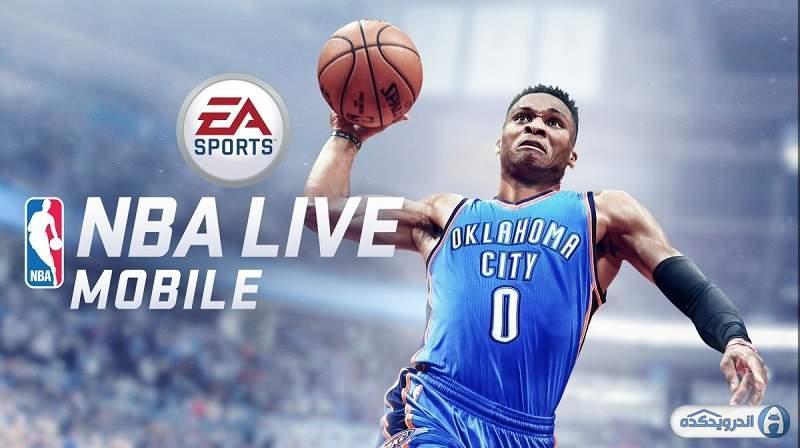 دانلود NBA LIVE Mobile Basketball 5.2.10 بازی ان بی ای لایو اندروید