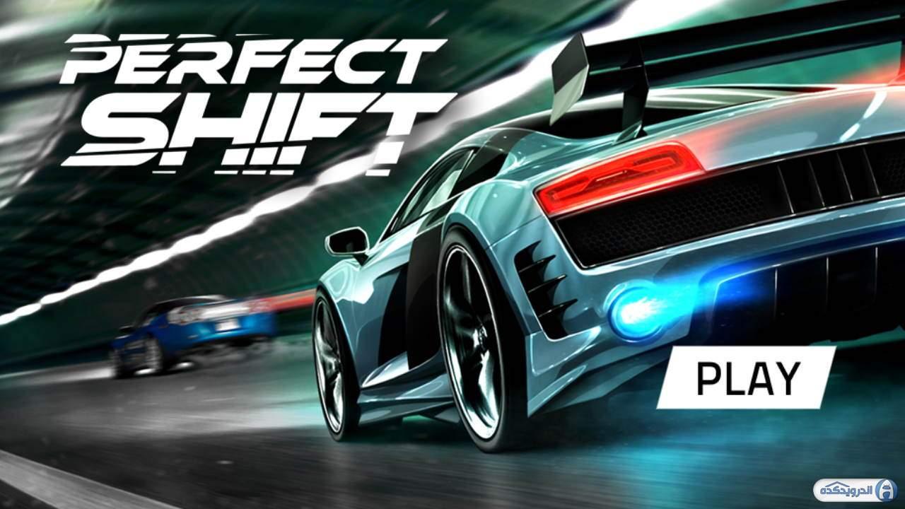 دانلود بازی ماشین سواری Perfect Shift v1.1.0.10003 اندروید