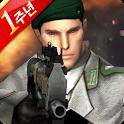 دانلود بازی سرباز ویژه SpecialSoldier – Best FPS v2.1.6 اندروید