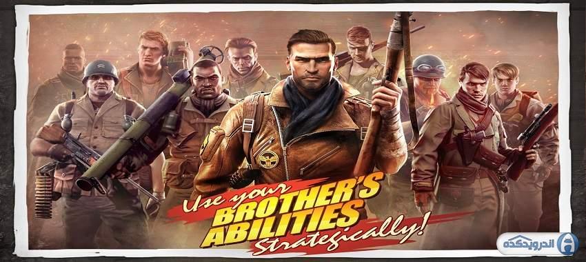 دانلود Brothers in Arms 3 بازی برادران در جنگ 3 اندروید + دیتا