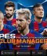 دانلود PES CLUB MANAGER 3.3.1 بازی مدیریت باشگاه اندروید + دیتا