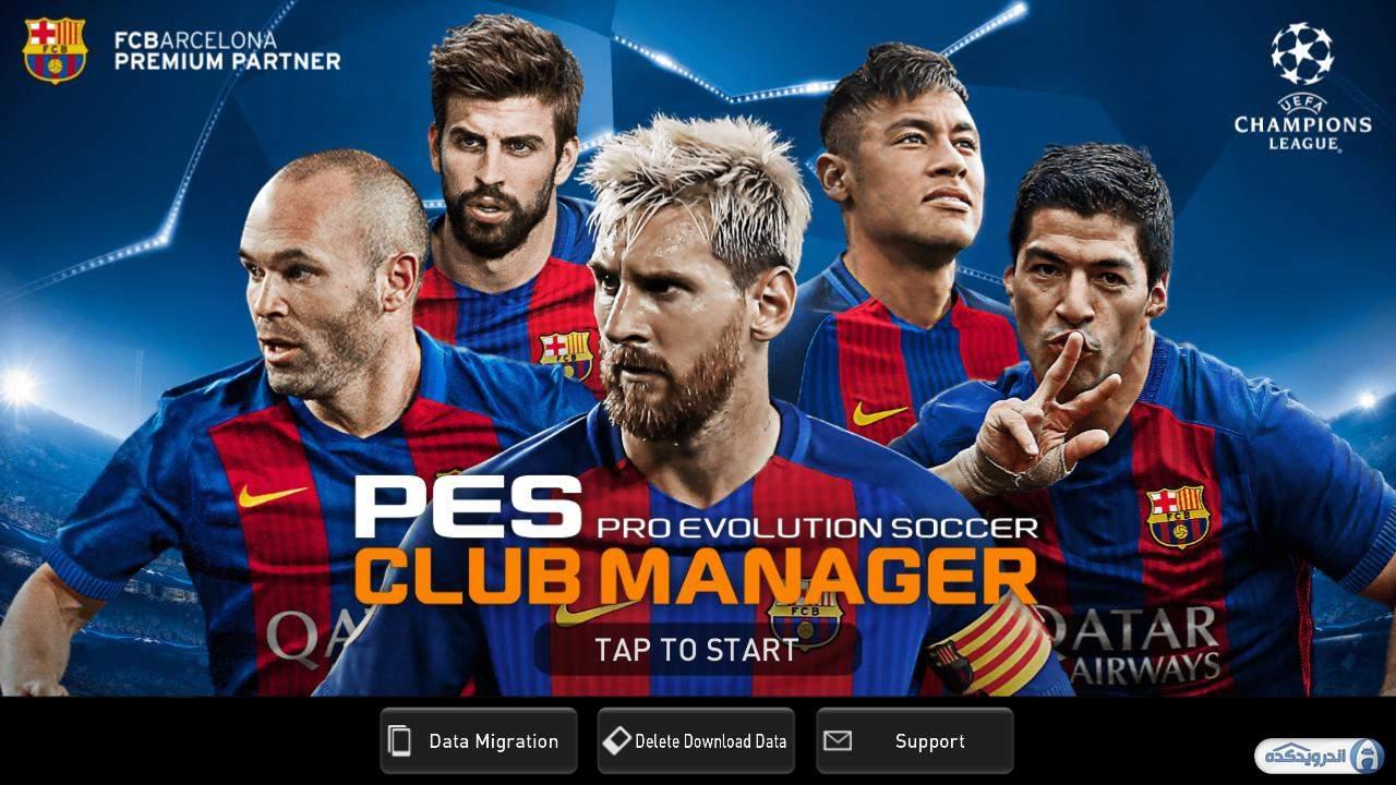 دانلود PES CLUB MANAGER 4.5.1 بازی مدیریت باشگاه اندروید