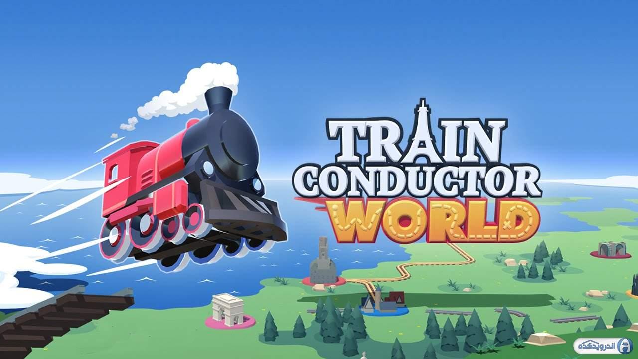 دانلود Train Conductor World 19.1 بازی کنترل قطارها اندروید
