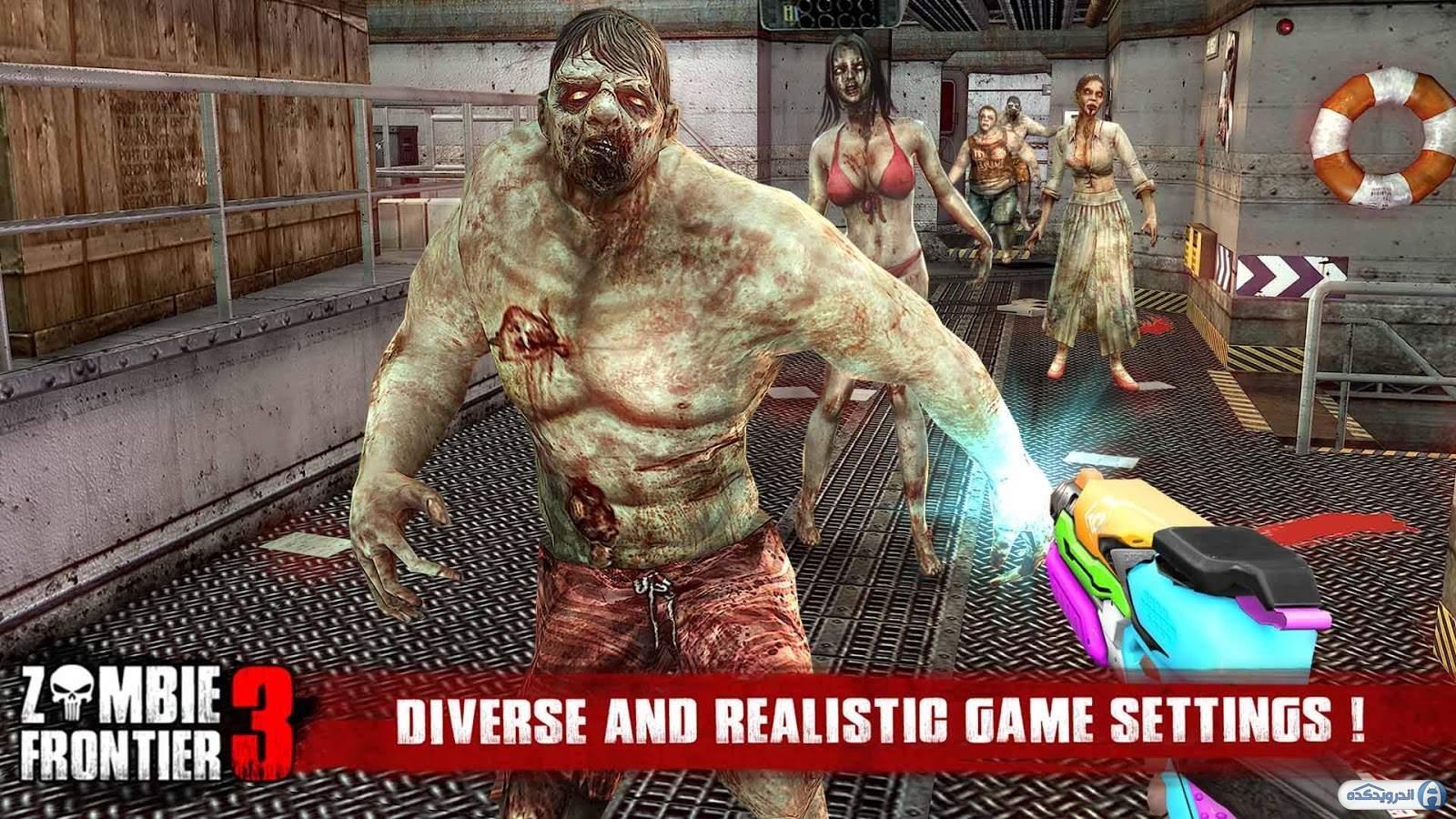 سهتم عدالت دانلود Zombie Frontier 3 v2.20 بازی خط مقدم زامبی اندروید ...