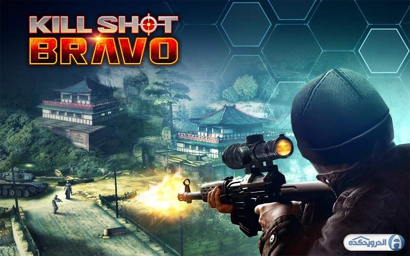 دانلود Kill Shot Bravo 9.1 بازی تک تیرانداز: براوو اندروید + مود