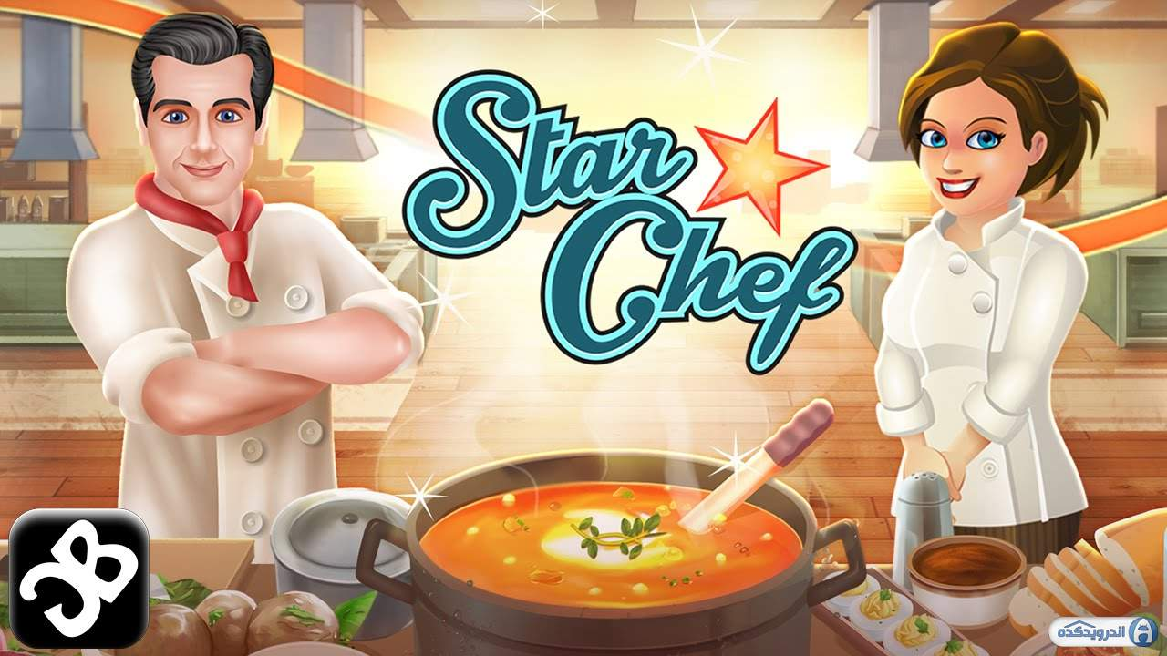 دانلود Star Chef 2.25.27 - بازی ستاره آشپزی اندروید