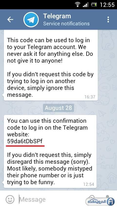 Delete Telegram accuant (3)