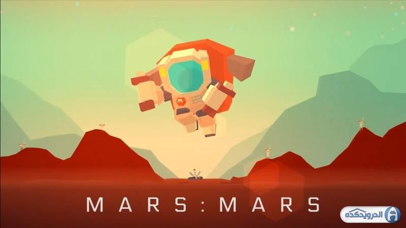 دانلود بازی مریخ Mars: Mars v38 اندروید + مود