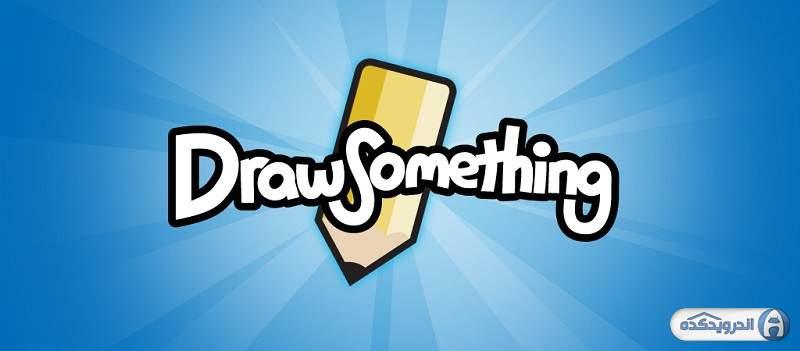 دانلود Draw Something 2.400.024 بازی چیزی بکش اندروید