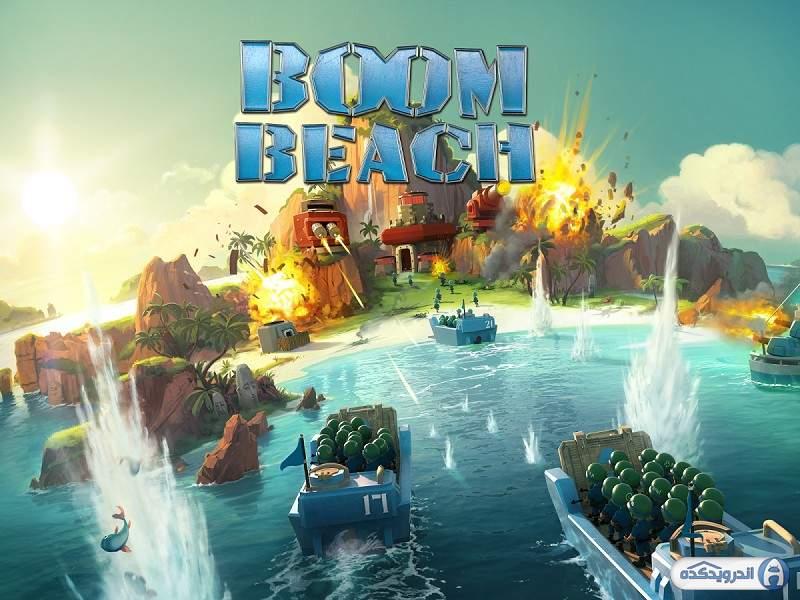 دانلود Boom Beach 43.87 بازی استراتژیک بوم بیچ اندروید