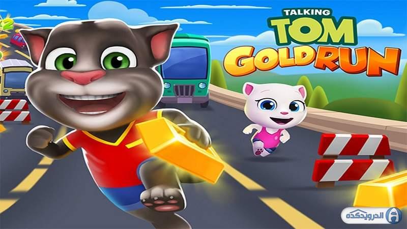 دانلود Talking Tom Gold Run 5.2.0.957 بازی دویدن تام سخنگو اندروید + مود