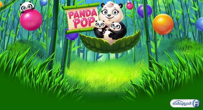 دانلود بازی پاندا پاپ Panda Pop v10.6.003 اندروید