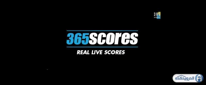 دانلود 365Scores - Sports Scores Live 11.1.6 برنامه نمایش زنده نتایج ورزشی اندروید