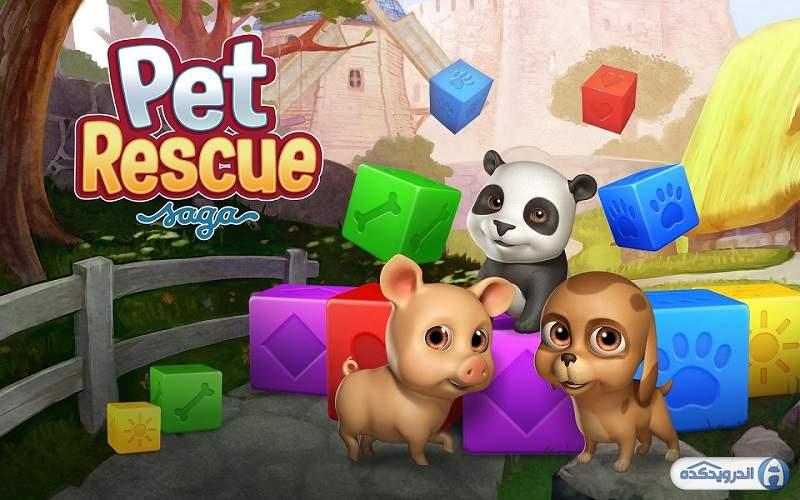 دانلود بازی حماسه نجات حیوانات Pet Rescue Saga v1.308.12 اندروید