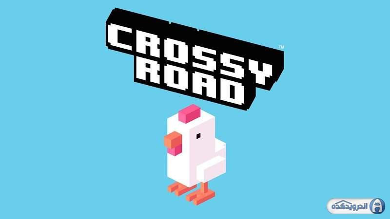 دانلود بازی جاده کراسی Crossy Road v4.5.1 اندروید