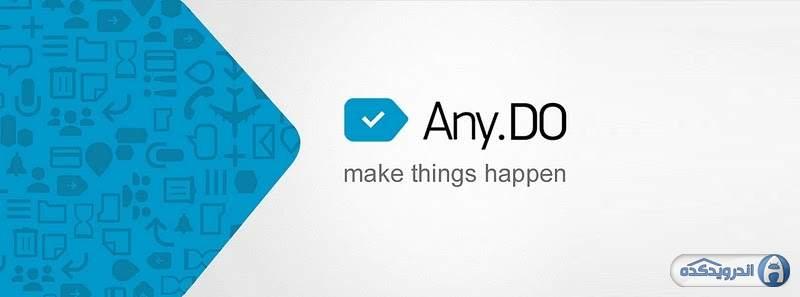 دانلود نرم افزار مدیریت کارها Any.do: To-Do List Premium
