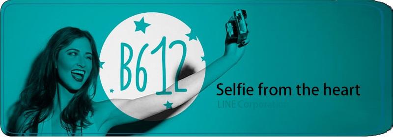 دانلود B612 – Selfiegenic Camera 10.0.10 برنامه تصاویر سلفی اندروید