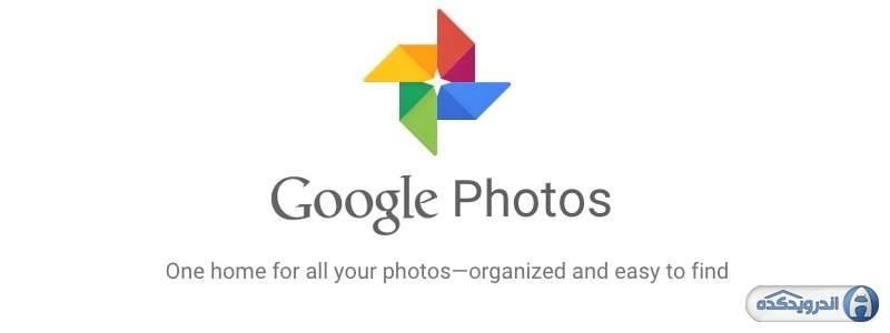 دانلود برنامه تصاویر گوگل Google Photos