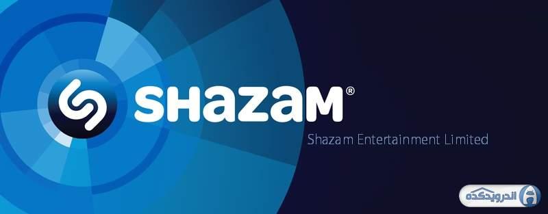دانلود Shazam Encore 11.11.0 برنامه پیدا کردن آهنگ شازم اندروید