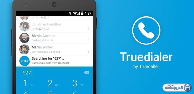 دانلود Truecaller - Caller ID & Block 11.49.5 برنامه مدیریت تماس ها اندروید