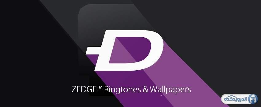 دانلود ZEDGE™ Ringtones & Wallpapers 7.18.0 برنامه صدای زنگ و والپیپر اندروید